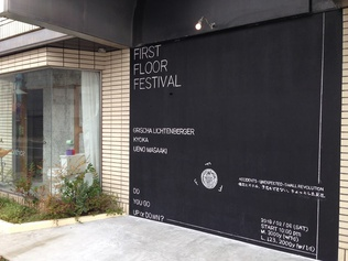 first-floor-fest-2016-hita