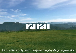 rural-2017-announced