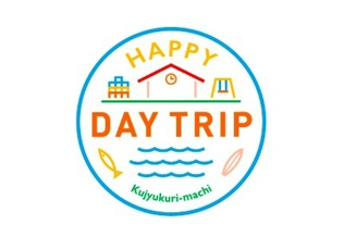 happydaytrip_2017