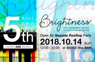 brightness-5th-anniversary